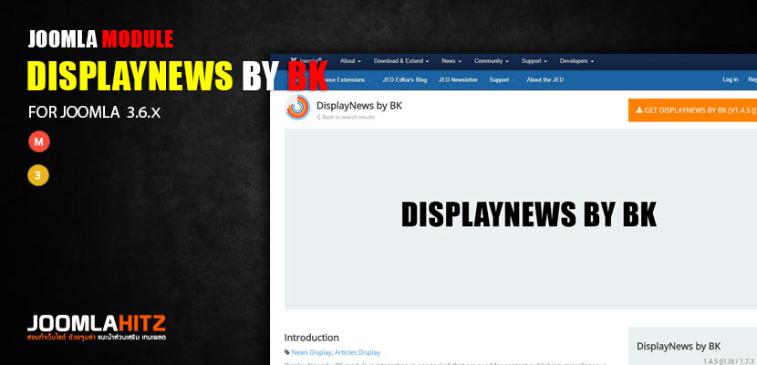 แสดง List Content ด้วย Display News by BK